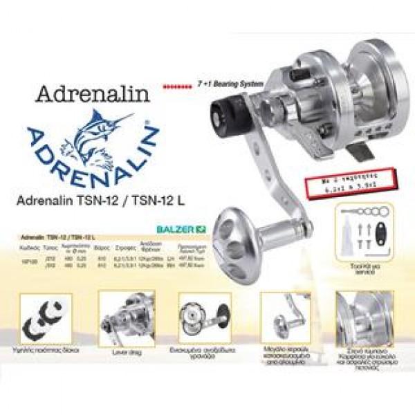 Balzer Adrenalin 107120(Δώρο το νήμα!)